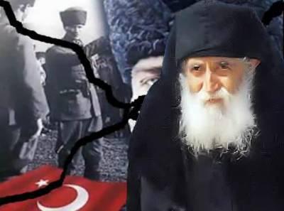Афинский старцы