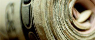 Обряд-заговор на получение денег