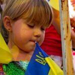 Вера Лион об Украине на 2017-2018 годы