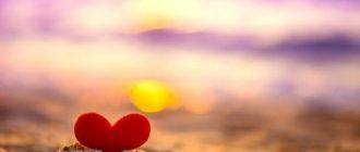 Как снять приворот слюбимого