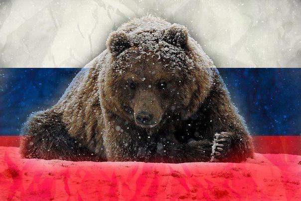 пророчества о России