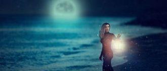 лунные ритуалы