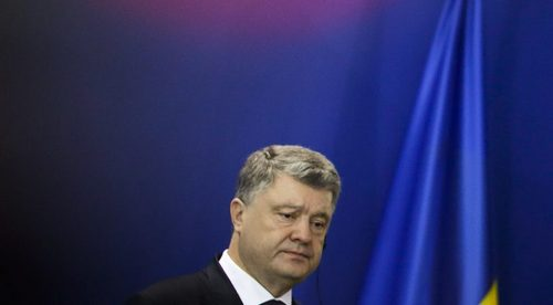 прогноз украины 2019