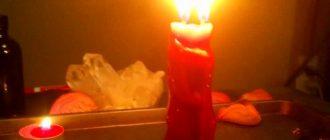 красные церковные свечи