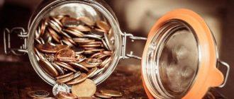 Ритуал для привлечение денег
