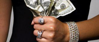 нанялись на купюрах магия денег