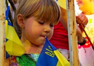 Вера Лион об Украине