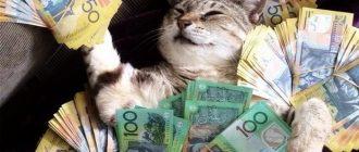 обряды в чистый четверг для привлечения денег