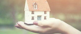 магия на продажу квартиры