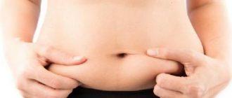 заговор на снижение веса