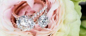 золотое кольцо во сне