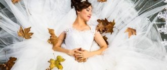 сон свадьба