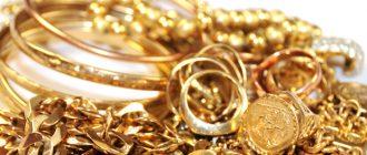 сон золотое кольцо