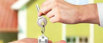 молитва о помощи в продаже дома