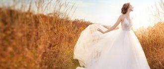 сон своя свадьба