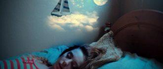 сон человек