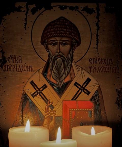 Молитва Спиридону Тримифунтскому о деньгах и благополучии на русском